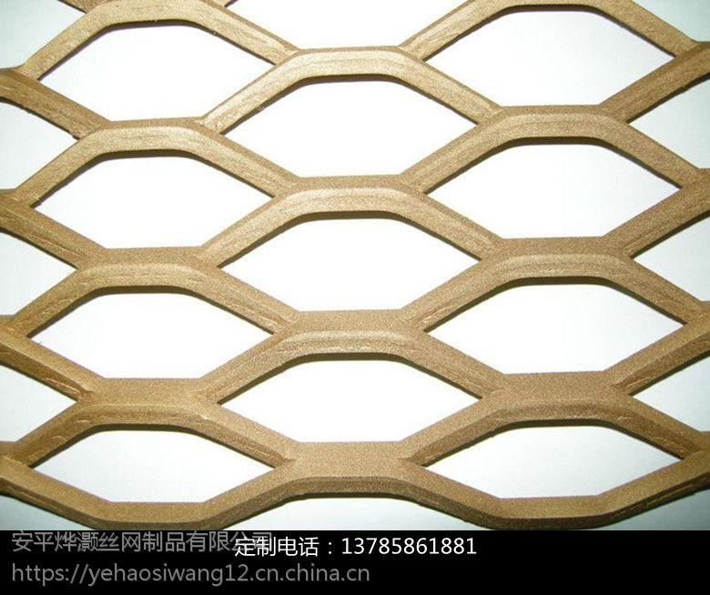 铝板装饰网厂家@黄山铝板装饰网厂家@铝板装饰网厂家批发
