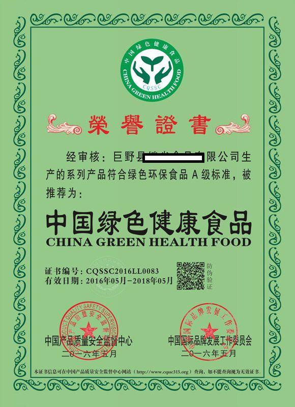 http://himg.china.cn/0/4_458_1042309_580_800.jpg