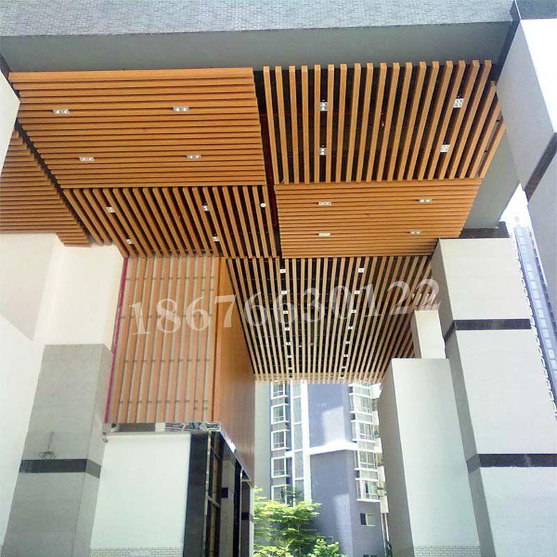 广东厂家定制木纹转印铝方通 安装轻便 转印技术仿木纹铝合金格栅