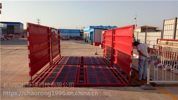 临湘市搅拌站洗轮机性价比qg-024