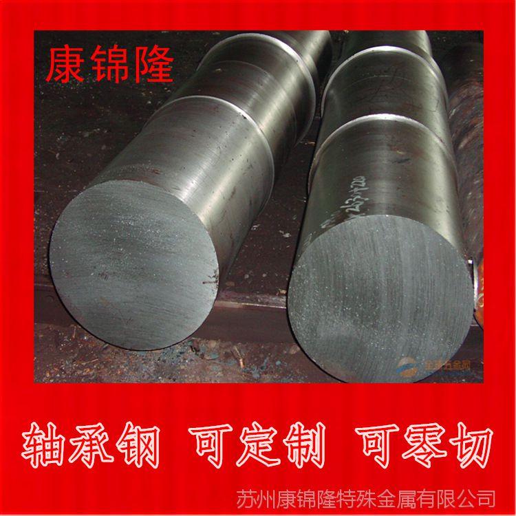 供应美国进口S7高硬度冷作模具钢 各种型号圆钢 质量保证发货迅速