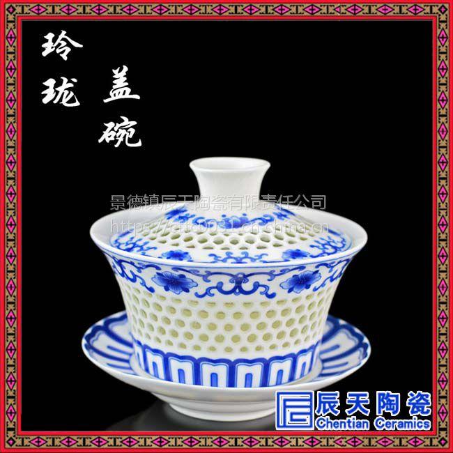 辰天陶瓷 红釉喜庆盖碗 景德镇陶瓷盖碗