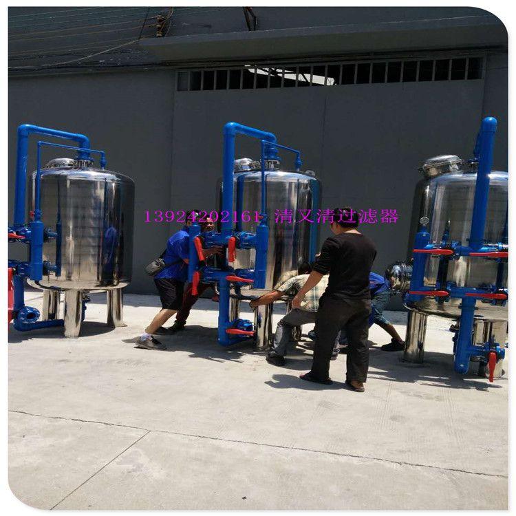 清又清直销开平市304不锈钢石英砂罐 碳钢机械过滤器 污水处理过滤器