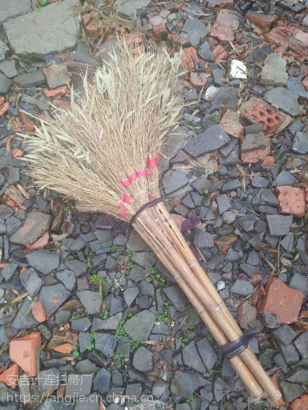 卖得好的产品就是好产品。小竹扫帚,供不应求,首单优惠20%免邮递费。