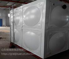 格瑞德牌SMC消防水箱15605340913