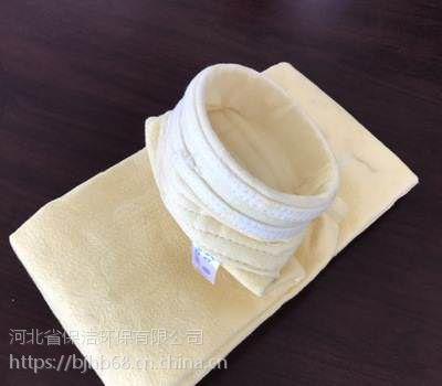 高效洗煤厂振动筛除尘器除尘器布袋生产厂家