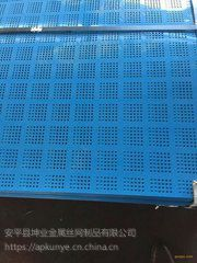 安平县坤业金属丝网制品冲孔网爬架网吸音板厂