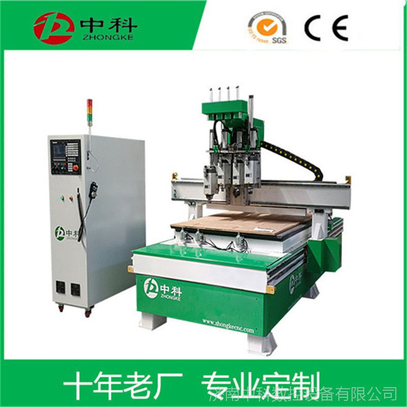 欢迎陕西冀总购买中科四工序开料机 十年老厂 值得信赖