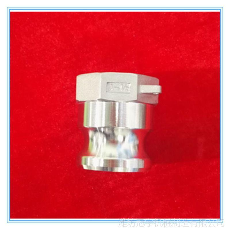厂家热卖不锈钢重型A-1螺纹快速接头 扣压式阳端公头快接