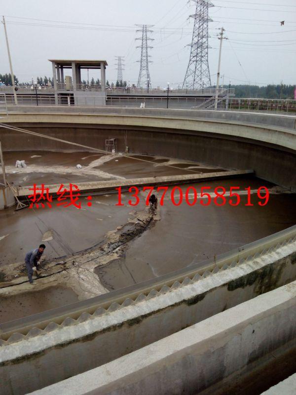 朝阳市电缆沟工程止水带渗漏堵漏施工