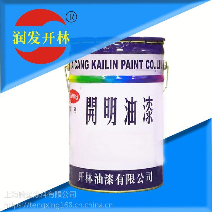 开明油漆 PW42-1各色丙烯酸聚硅氧烷面漆 丙烯酸涂料