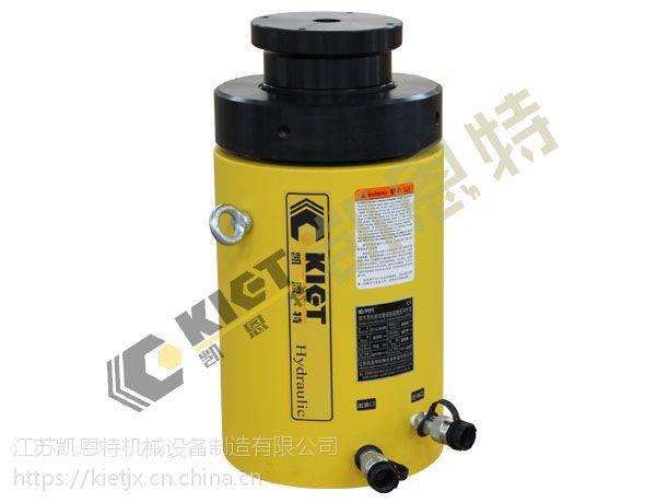 江苏凯恩特自产自销优质的双作用机械自锁液压千斤顶 CLLRS系列