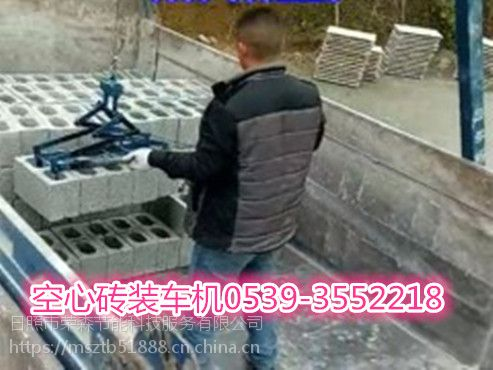 水泥砖全自动码砖机生产