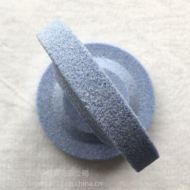 科美磨具陶瓷单晶刚玉异形拔形单面凹砂轮 支持加工各种形状规格