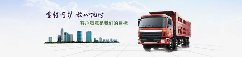 http://himg.china.cn/0/4_458_239378_800_188.jpg