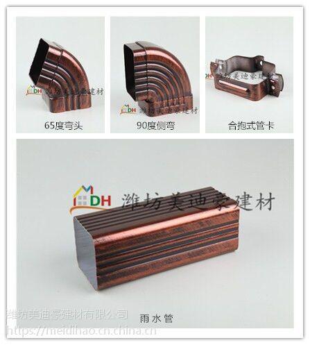 铜山别墅木屋使用排水槽雨水管 有生产厂家吗18369630308