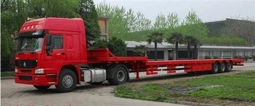 海宁到乌兰察布物流货运公司特快