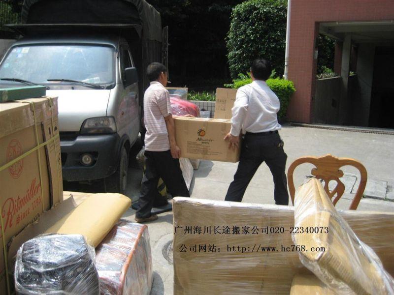 http://himg.china.cn/0/4_459_1033093_800_600.jpg