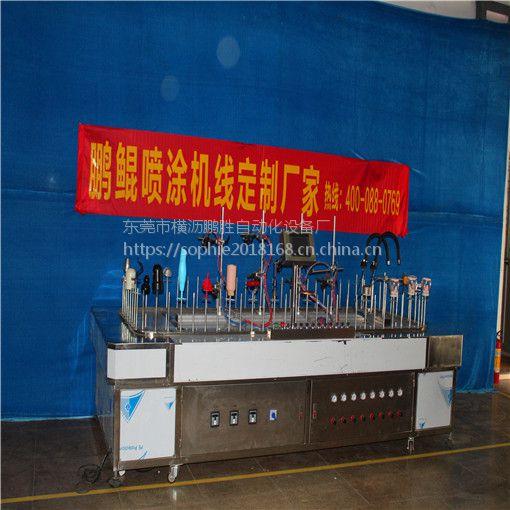 广州先进喷涂设备厂家 鹏鲲定制高效省漆30%喷涂设备厂家