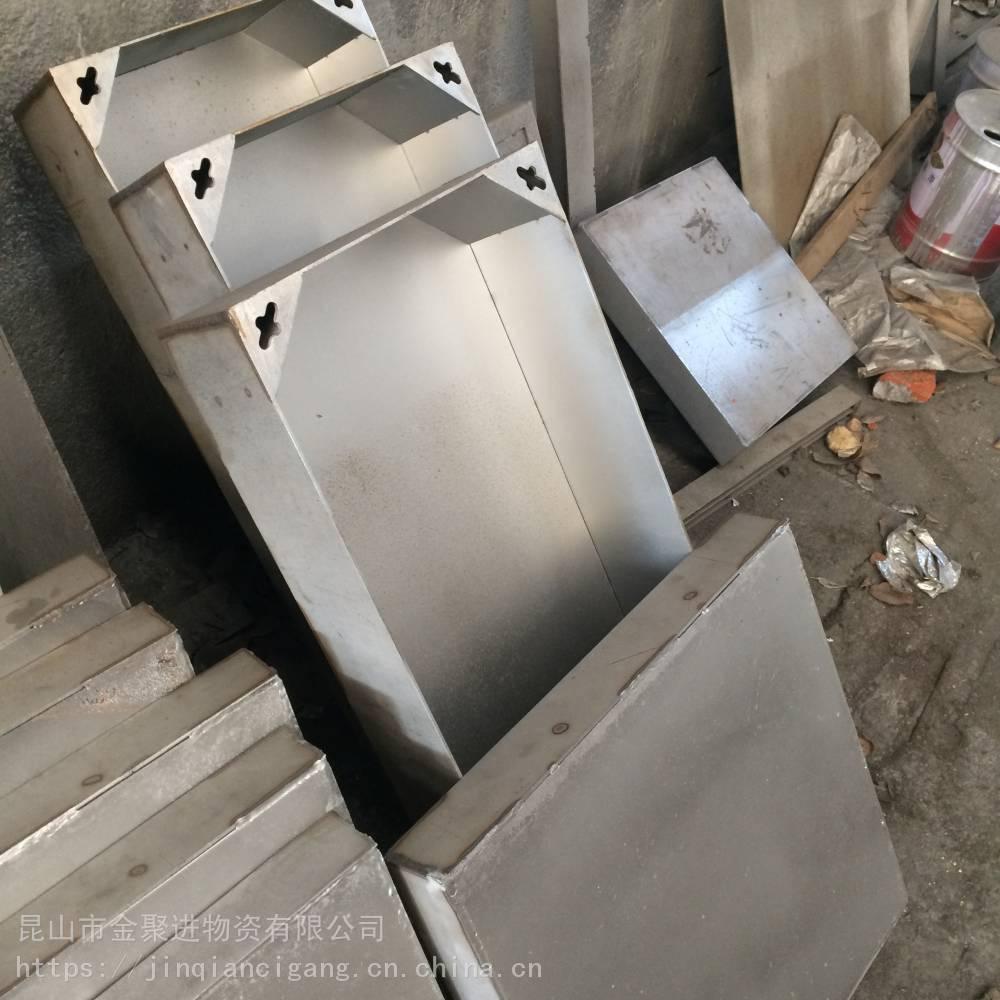 金聚进 加工生产不锈钢隐形井盖 不锈钢窨井盖700