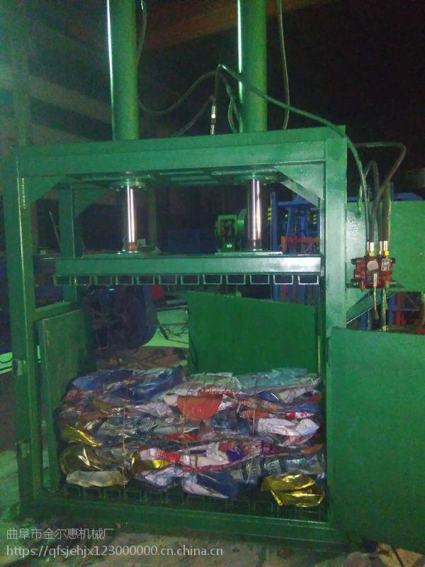 产品耐用废纸打包机报价 办公用品废料捆扎机 容易安装的液压打包机金尔惠