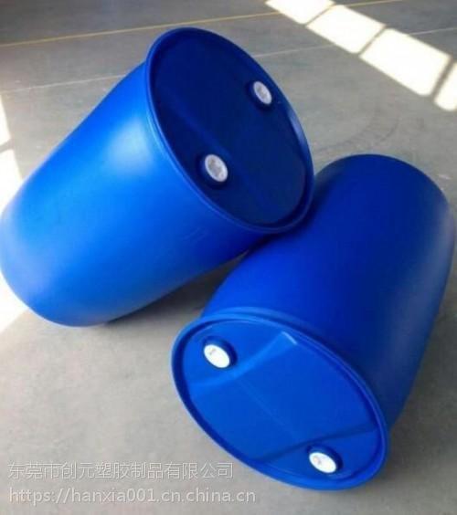 海口HDPE危险包装200L|125L|160L|塑料桶厂家发货200L烤漆桶,1000L吨桶