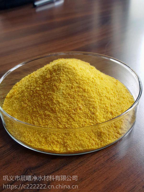 广东省聚合氯化铝标准含量