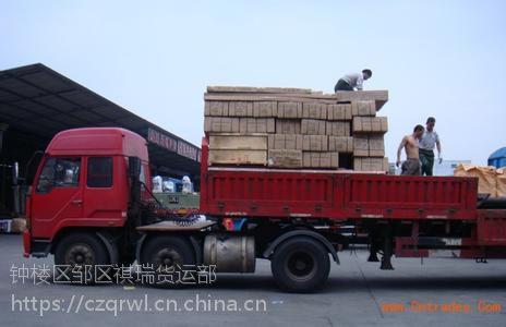 常州到南京货运专线=特快专线直达