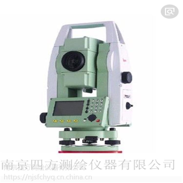 南京出售瑞士徕卡TS06徕卡全站仪代理