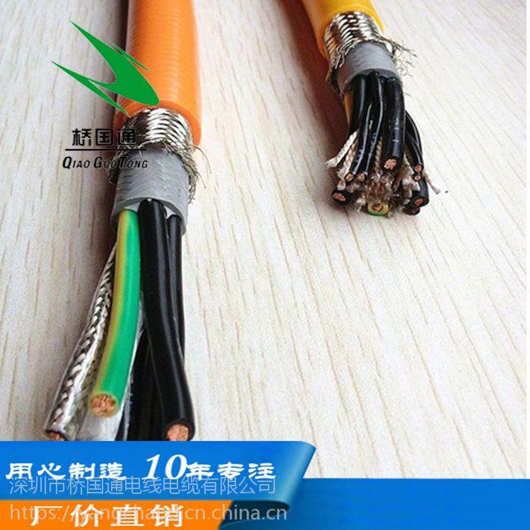 高弹性耐折耐撕防水TPU外被拖链电缆,带屏蔽抗拉抗分解,防油柔性电缆线