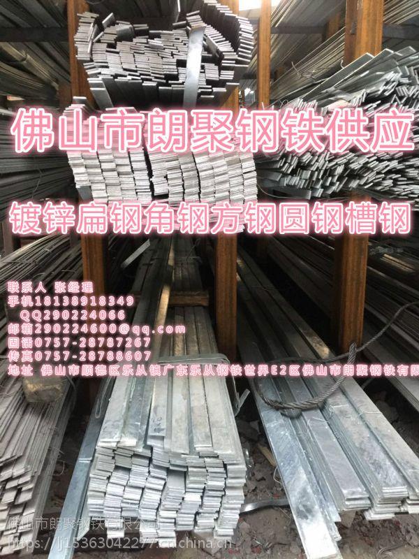 广州方钢国标角钢价格规格材质厂家批发佛山朗聚钢铁有限公司