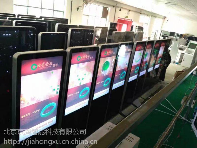 供应中迪广告机落地双屏广告机单机循环播放