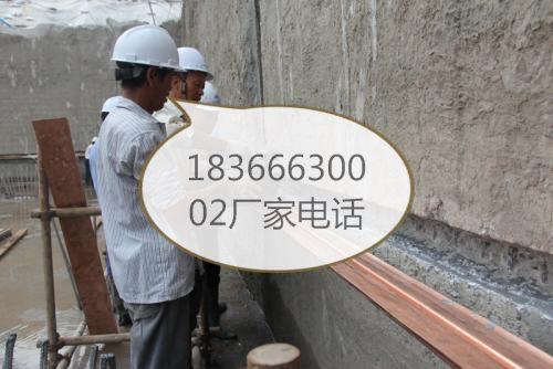 南京本地最《浸胶化沥青木丝板》联系方式-简介