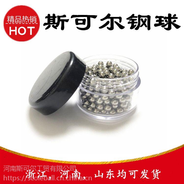 厂家直销 醒酒器清洁珠 304不锈钢球 洗去污渍 玻璃器皿专用