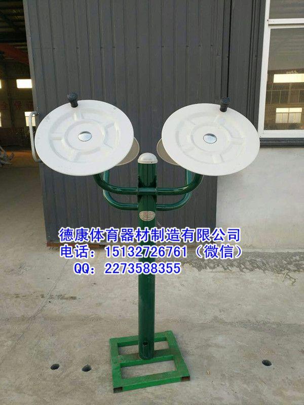 http://himg.china.cn/0/4_459_241468_600_800.jpg