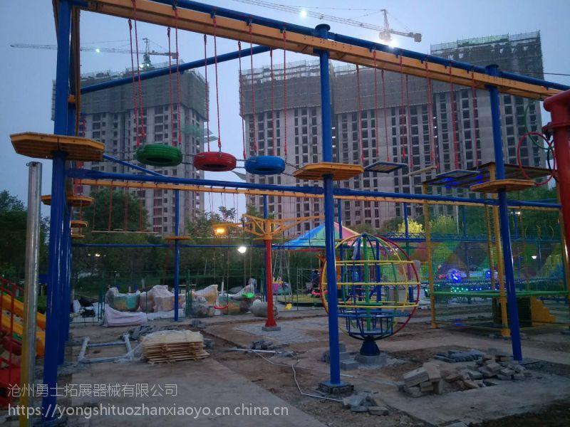 供应野外儿童拓展乐园