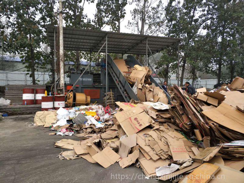 郑州宝泰机械多功能大型矿泉水瓶打包机转让厂家供应