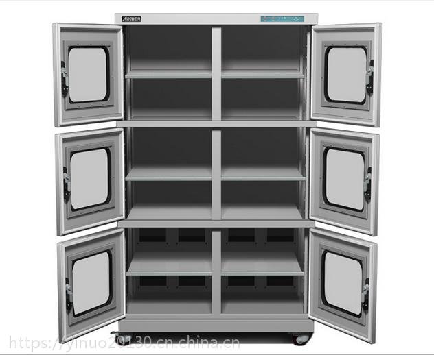 深圳半导体电子防潮柜AKS-1400 爱酷防静电干燥柜 低湿工业芯片存储