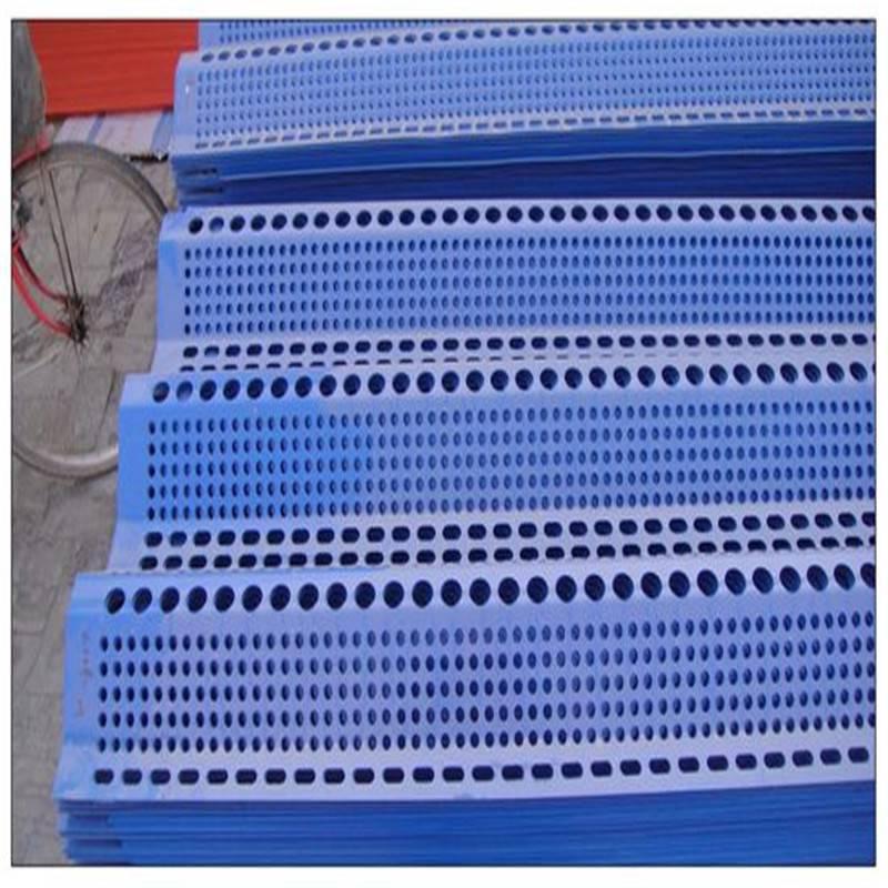 挡风抑尘板 挡风墙厂家 防风网加工定做