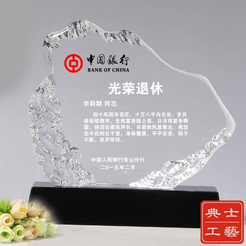 员工任职20周年感谢礼品定做,五一表彰会议奖品,员工退休纪念奖牌,水晶感谢牌定制