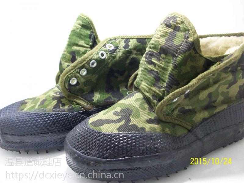 99作训棉解放鞋的价格