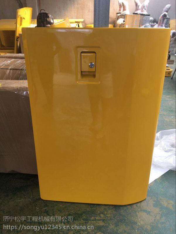 济宁松宇机械专业出售小松配件右侧带锁边门pc300-7小松原厂配件