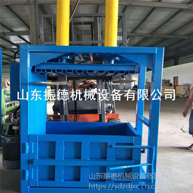 西安 供应布匹打包机 各型号废纸捆扎机 振德 立式耐压打包机图片