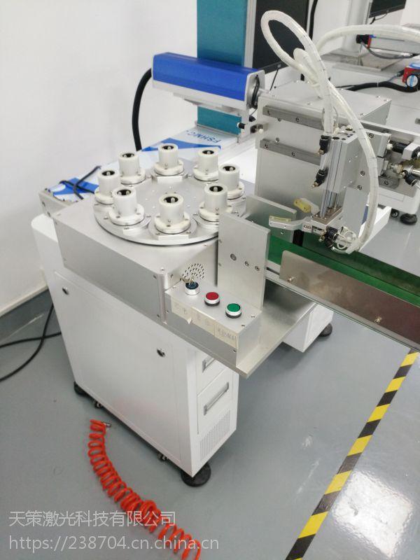 松岗金属塑胶光纤激光打标镭射机,沙井激光镭雕机厂家