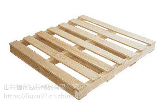 济南市长清区木托盘厂家***新报价,优惠直销!