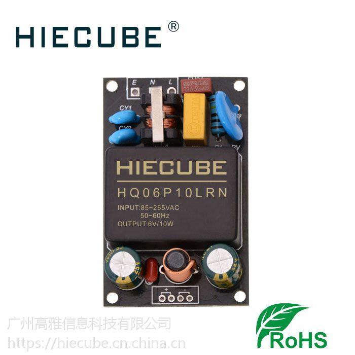 DEMO裸板10W1.6A电源模块AC-DC带EMC滤波