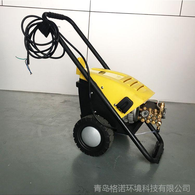 大型车辆清洗机冷水电动高压冲洗机高压冲洗设备