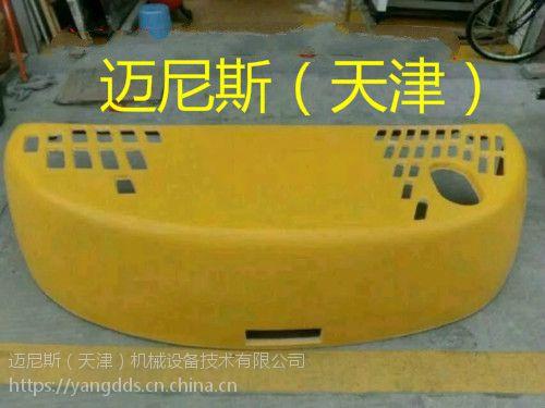 挖掘机配件/小松60-7/PC60-7柴油箱罩盖 发动机后罩 后盖