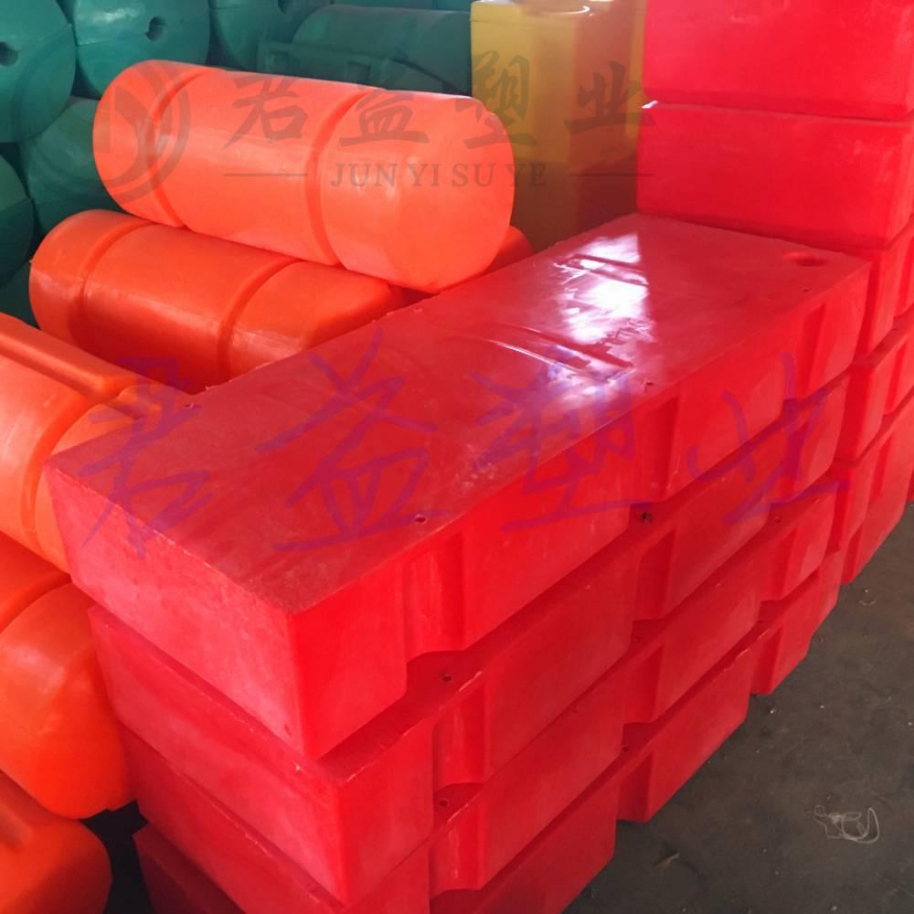 拦污排塑料浮筒 食品级600*1200mm拦污漂排浮筒