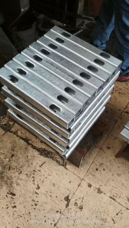 钢板加工、镀锌、打孔--佛山乐从
